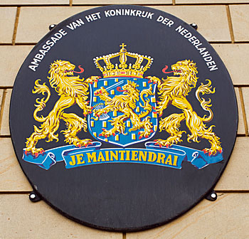Welke nationaliteiten moeten een Schengenvisum voor Nederland aanvragen?