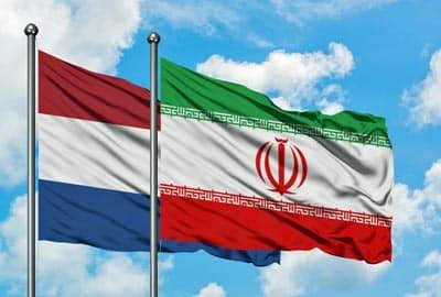 Van Iran naar Nederland: een Schengenvisum aanvragen