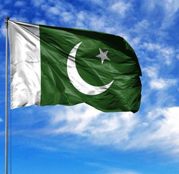 Pakistan: Schengenvisum Nederland
