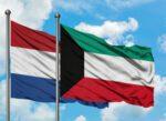 Koeweit: Schengenvisum Nederland en de reisverzekering